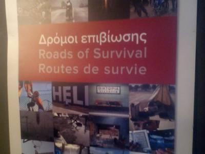 """Η επίσκεψη της ομάδας erasmus στην έκθεση φωτογραφίας  """"Δρόμοι Επιβίωσης"""""""