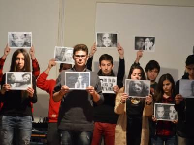 10 Δεκέμβρη - Παγκόσμια ημέρα ανθρωπίνων δικαιωμάτων