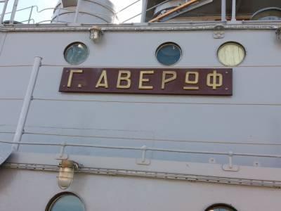 """Ημερήσια εκδρομή στη Θεσσαλονίκη: Θ/Κ """"Γεώργιος Αβέρωφ"""". Στιγμές μνήμης"""